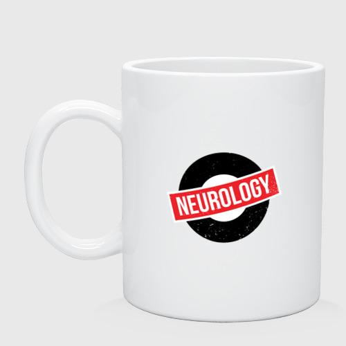 Кружка керамическая Неврология