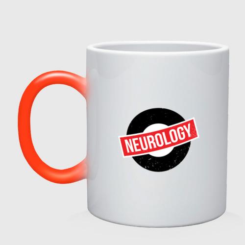 Кружка хамелеон Неврология