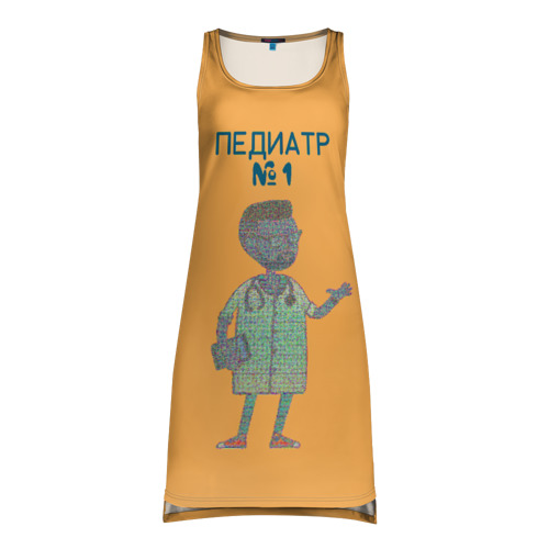 Платье-майка 3D педиатр номер 1