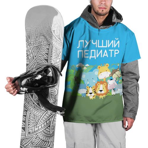 Накидка на куртку 3D Лучший педиатр