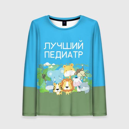 Женский лонгслив 3D Лучший педиатр