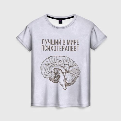 Женская футболка 3D Лучший в мире психотерапевт