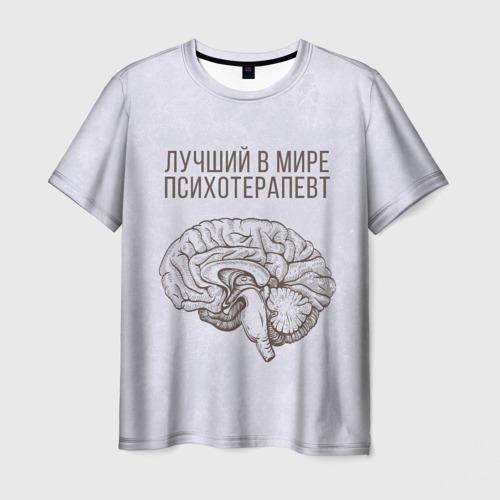 Мужская футболка 3D Лучший в мире психотерапевт