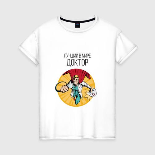Женская футболка хлопок неотложка