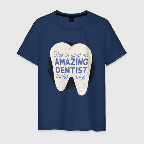 Мужская футболка хлопок Стоматолог