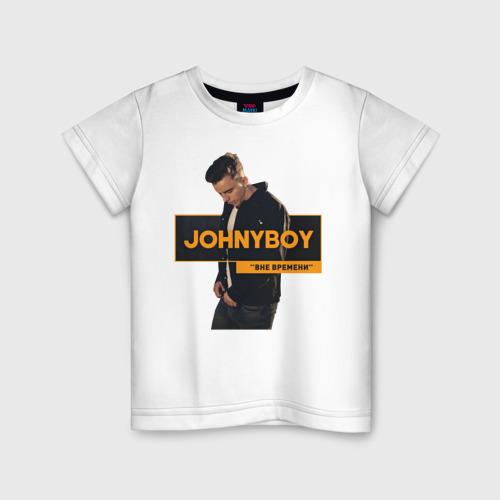 Детская футболка хлопок Johnyboy
