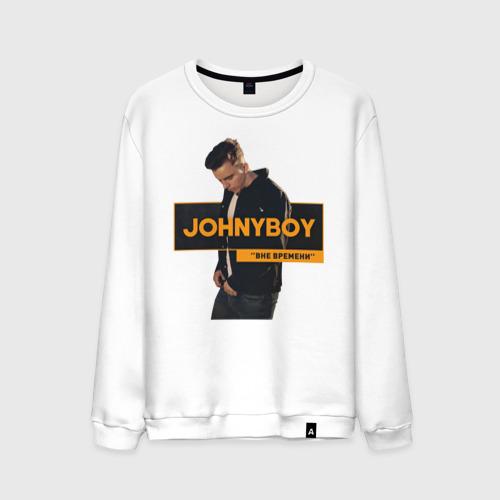 Мужской свитшот хлопок Johnyboy