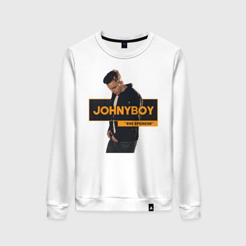 Женский свитшот хлопок Johnyboy