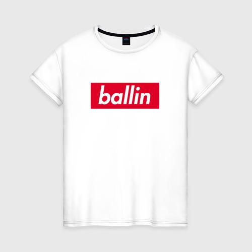 Женская футболка хлопок Ballin (Kizaru)