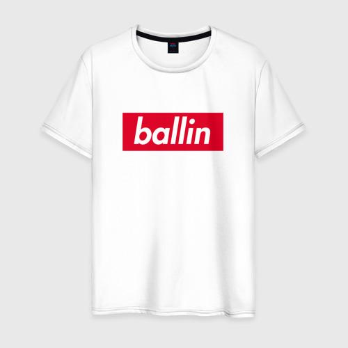 Мужская футболка хлопок Ballin (Kizaru)