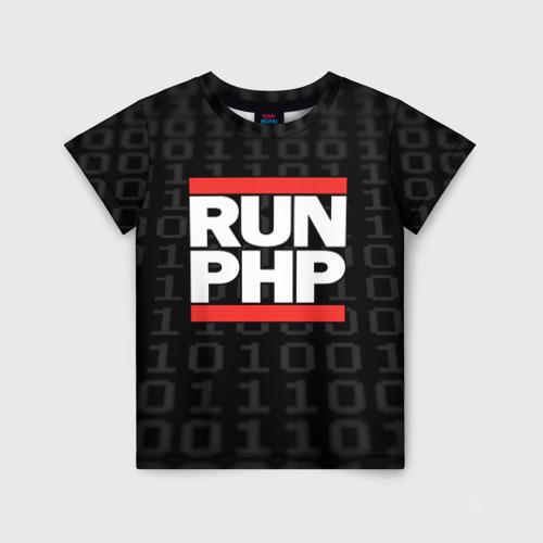 Детская футболка 3D Run PHP