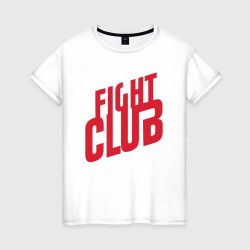 Женская футболка хлопок Бойцовский клуб