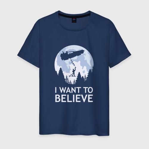 Мужская футболка хлопок I Want To Believe