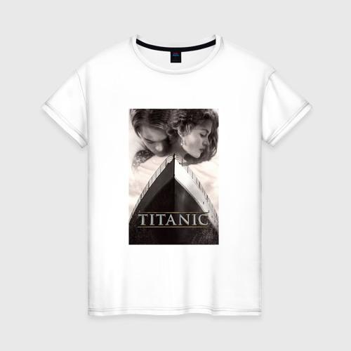 Женская футболка хлопок Титаник