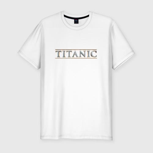 Мужская футболка хлопок Slim Титаник Лого