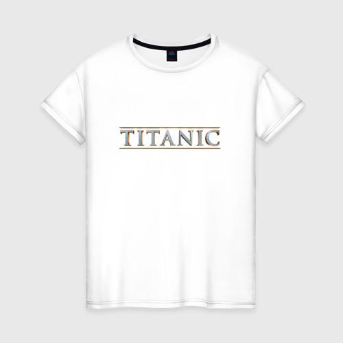 Женская футболка хлопок Титаник Лого