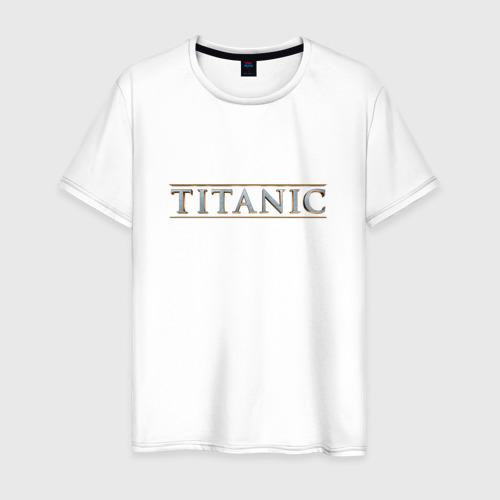 Мужская футболка хлопок Титаник Лого