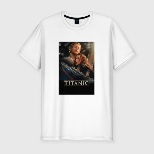 Мужская футболка хлопок Slim Постер Титаник Джек и Роза