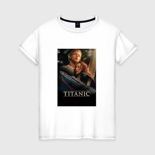 Женская футболка хлопок Постер Титаник Джек и Роза