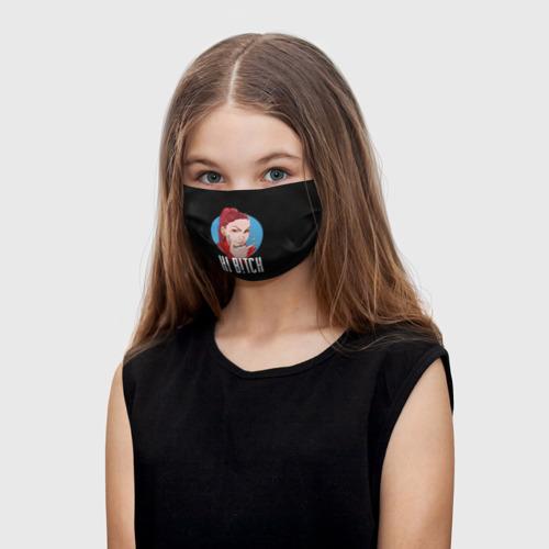 Детская маска (+5 фильтров) Hi B!tch