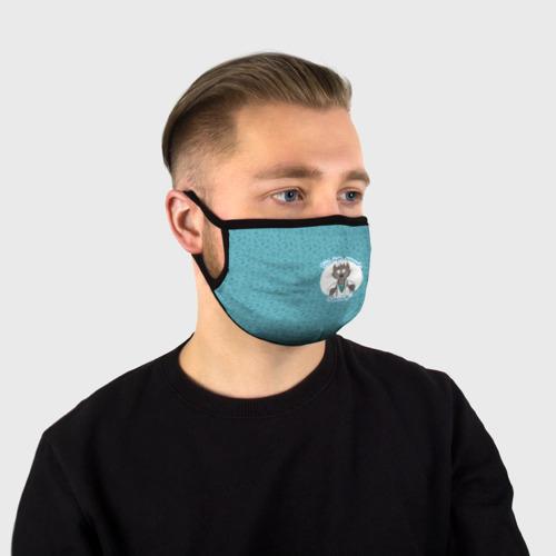 Маска защитная (+5 фильтров) Кто тут лучший доктор?