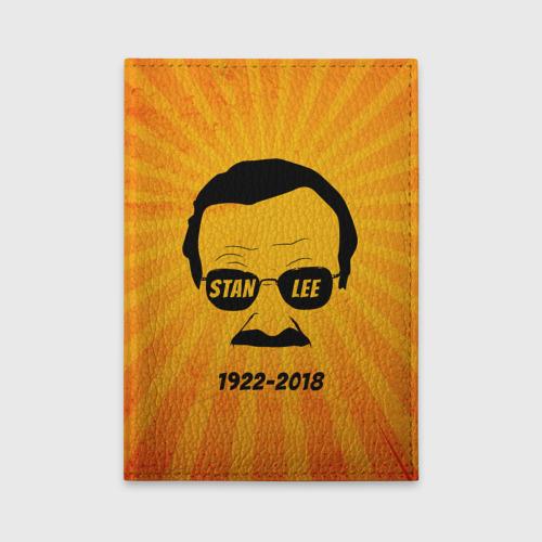 Обложка для автодокументов Stan Lee 1922-2018