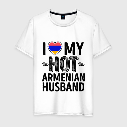 Мужская футболка хлопок Люблю моего армянского мужа