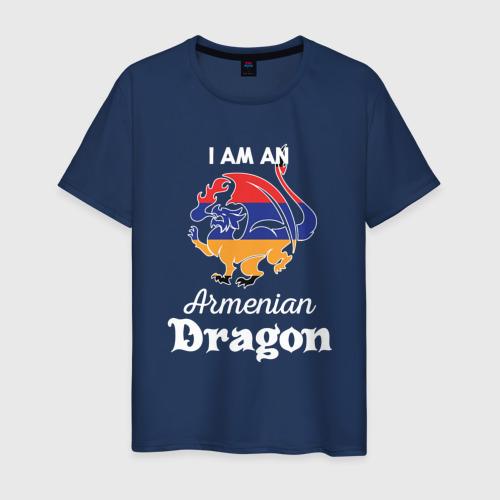 Мужская футболка хлопок Я армянский дракон