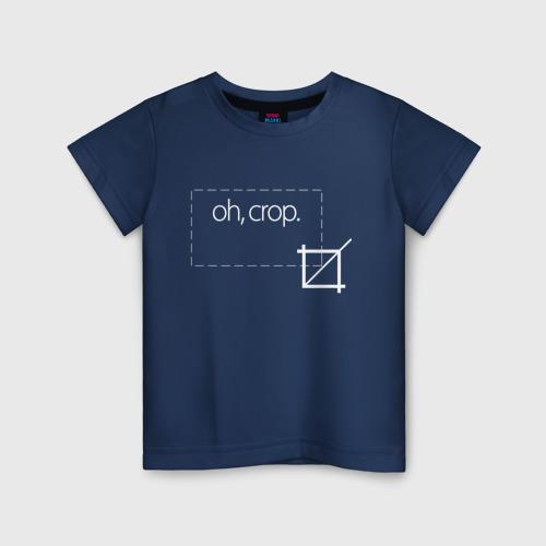 Детская футболка хлопок  Oh, crop