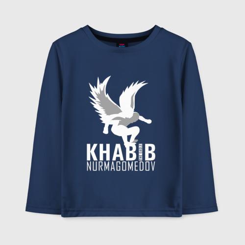 Детский лонгслив хлопок Хабиб (Air)