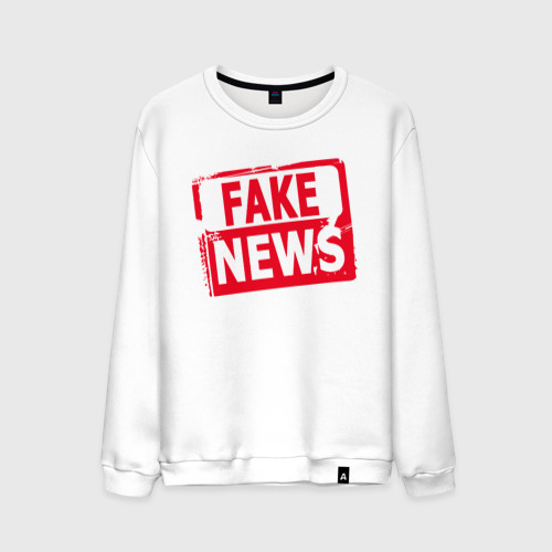 Мужской свитшот хлопок  Fake News