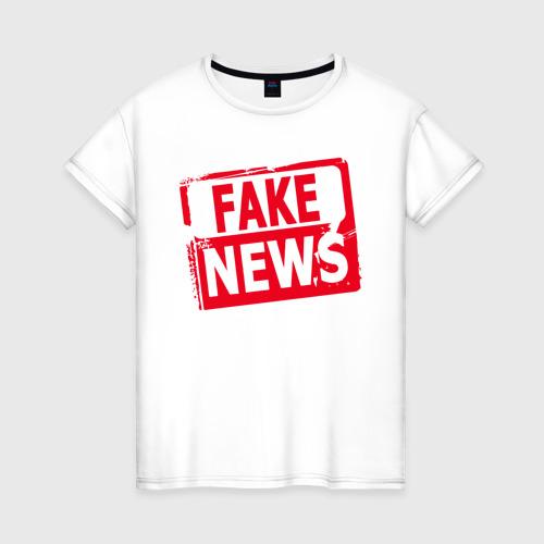 Женская футболка хлопок  Fake News