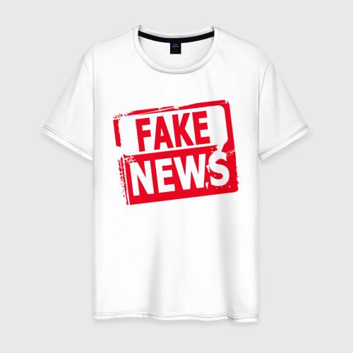 Мужская футболка хлопок  Fake News