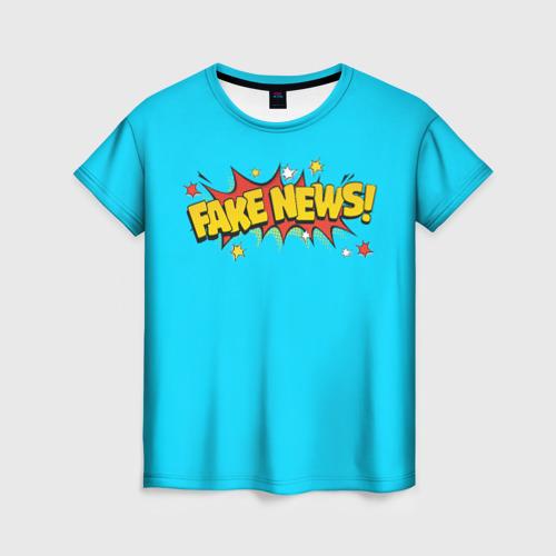 Женская футболка 3D Fake news