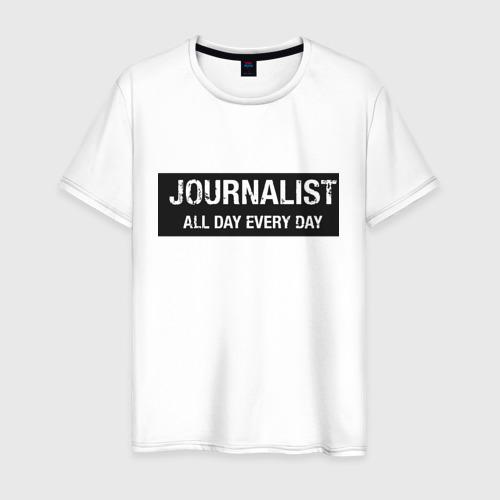 Мужская футболка хлопок All day every day