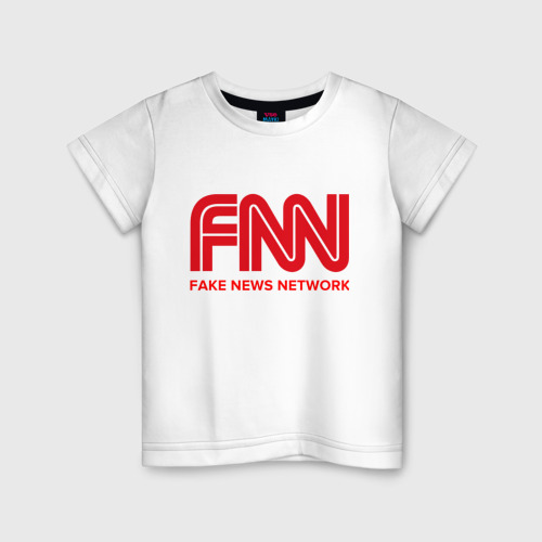 Детская футболка хлопок FAKE NEWS NETWORK