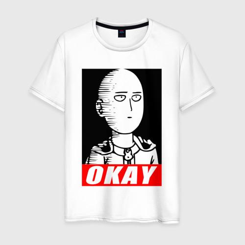 Мужская футболка хлопок океюшки