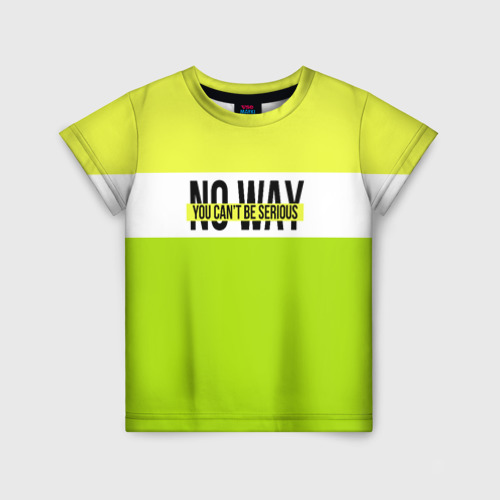 Детская футболка 3D Serious зеленый