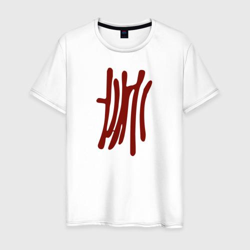 Мужская футболка хлопок символ БЕЗДОМНЫЙ БОГ