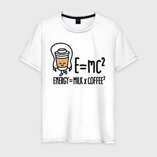 Мужская футболка хлопок Энергия  молоко и кофе 2