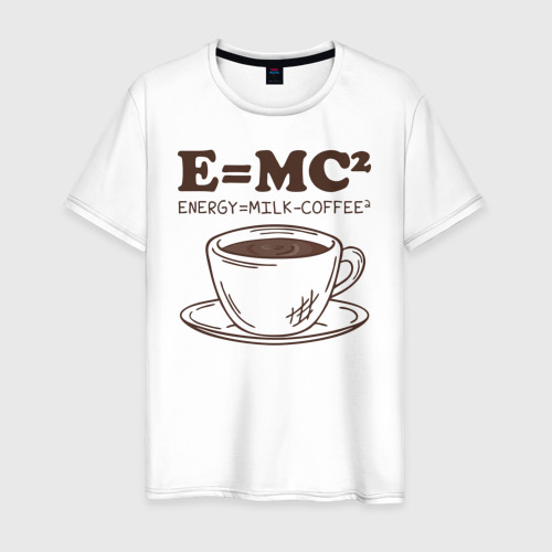Мужская футболка хлопок ENERGY  Milk and Coffee 2