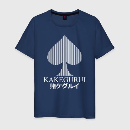 Мужская футболка хлопок Kakegurui пики