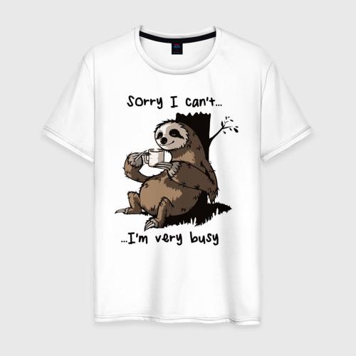 Мужская футболка хлопок I am very busy   Извини, я очень занят