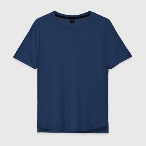 Мужская футболка хлопок Oversize Я русский, на три сдал
