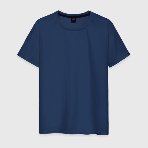 Мужская футболка хлопок Я русский, на три сдал