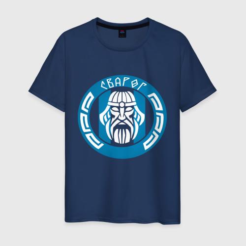 Мужская футболка хлопок СВАРОГ