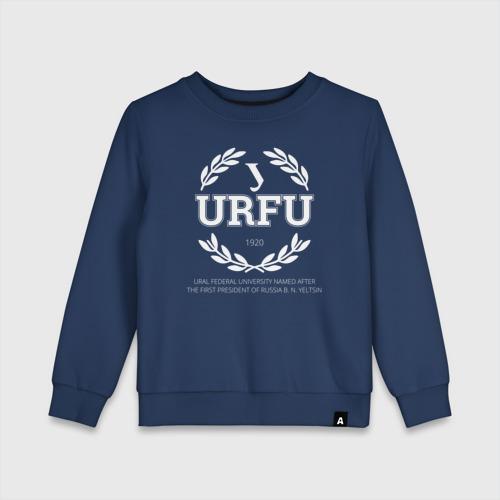 Детский свитшот хлопок URFU
