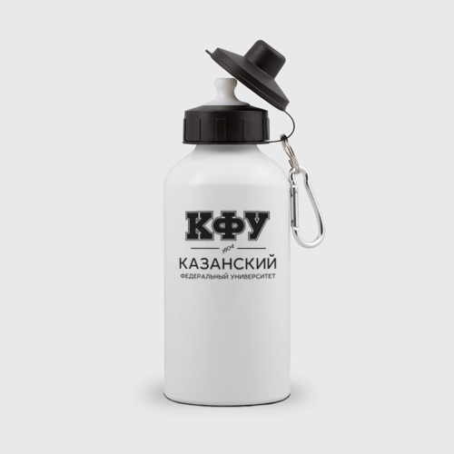 Бутылка спортивная КФУ