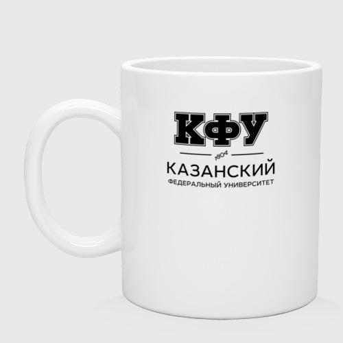 Кружка керамическая КФУ