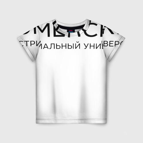 Детская футболка 3D ТюмГНГУ